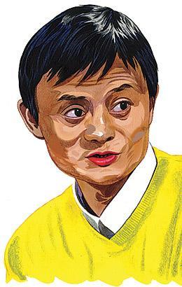 马云入选《时代》09年100位最具影响力人物